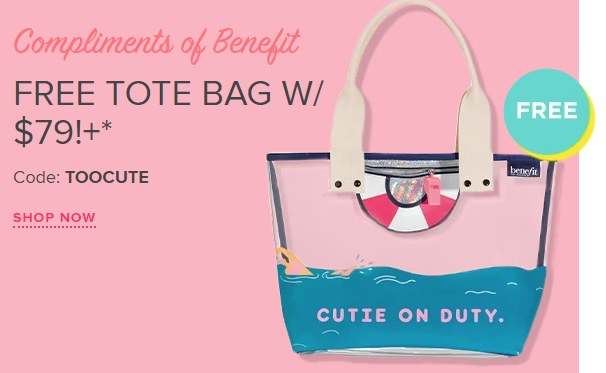 benefit cosmetics tote gift with purchase