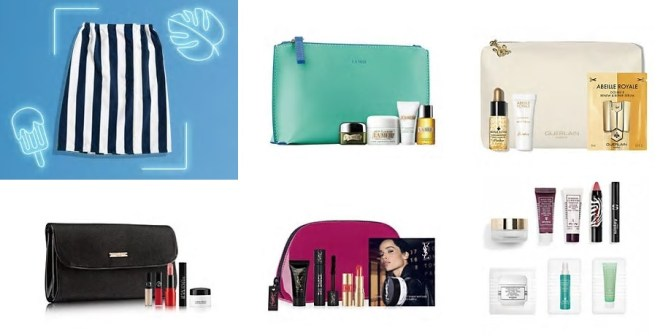 Saks Summer Beauty Event Gifts with Purchase June 2020