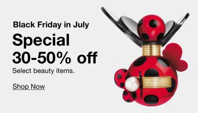 macy's black friday in july sale 2021