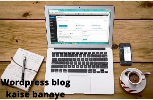 wordpress blog kaise banaye