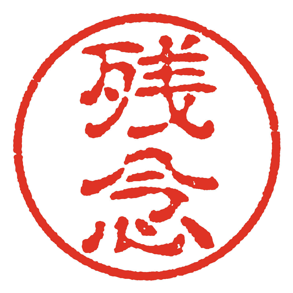 【漢字検定3級】無勉強…!舐めてかかって無惨にも敗北した話!