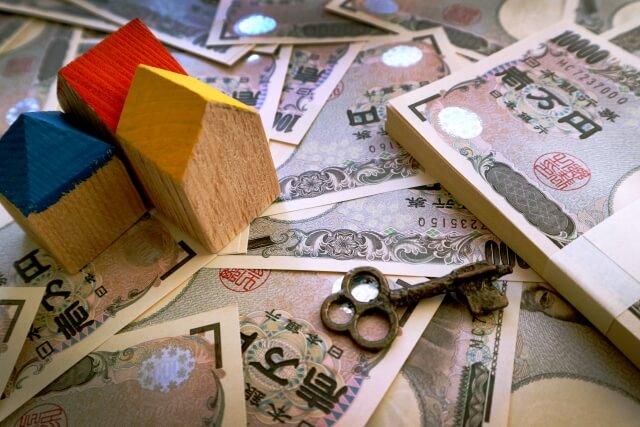 急げ!平成30年度 「宅地建物取引士」の受験申し込みが始まったぞ!