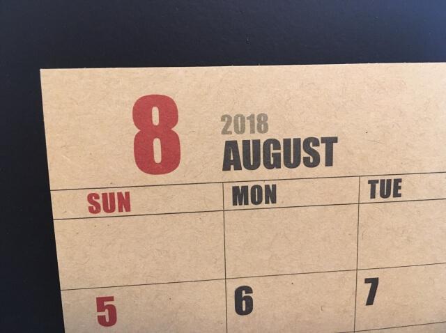 グーグルアドセンス2018年8月分の収益を大公開!