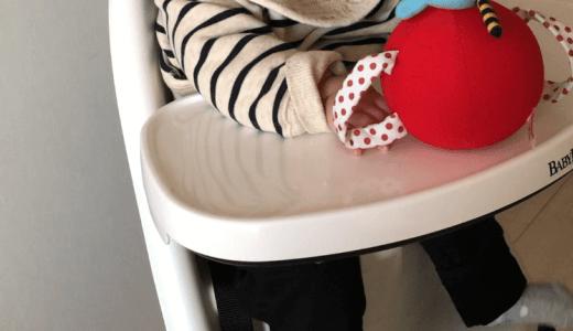 【使用レビュー・写真多数】ベビービョルンのハイチェアは腰座り前からずっと使える!