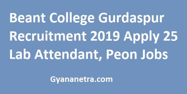 Beant College Gurdaspur Recruitment