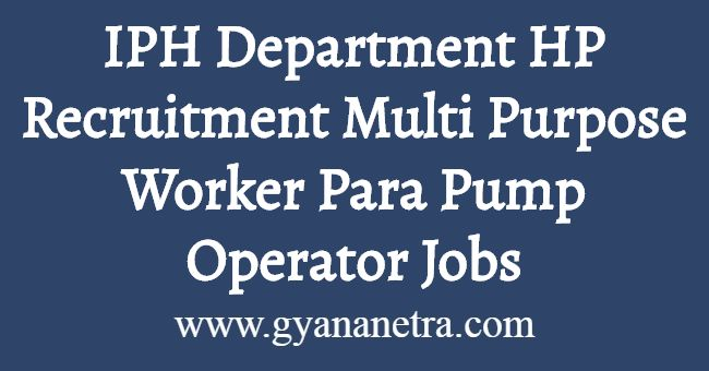 IPH Department HP Recruitment