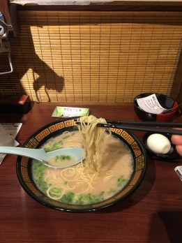 Ichiran's delicious ramen, to be enjoyed in your own private booth.