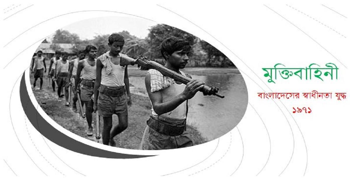 Liberation Army Of Bangladesh