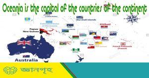 ওশেনিয়া মহাদেশের দেশগুলোর রাজধানী