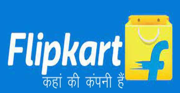 flipkart-kaha-ki-company-ha
