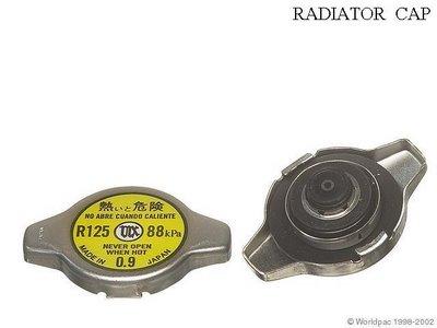RADIATOR+CAP