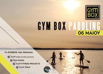 Gymbox-PADDLING-Thessaloniki