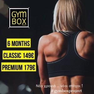 prosfora-gymnastiriou-thessaloniki-2020