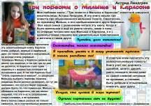 Ksenya Pribylskaya