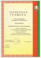 2007-21
