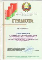 2007-31