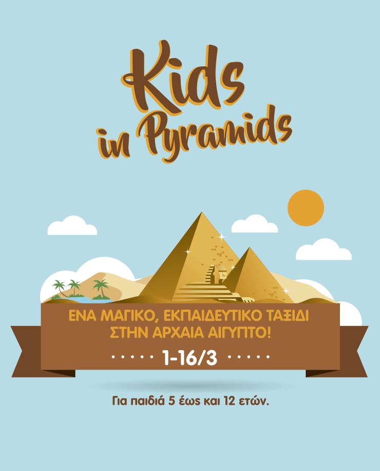 Kids In Pyramids