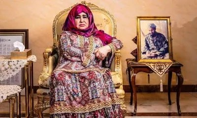 Osama Bin Laden Mother -- Alia Ghanem