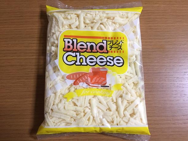 業務スーパーのブレンドチーズ☆たっぷり入ってコスパ良しの美味しいチーズです!