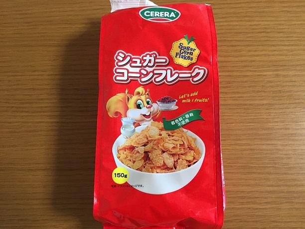 業務スーパーのシュガーコーンフレーク☆甘くてサクサク!シンプルに美味しい定番の味