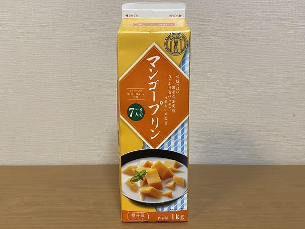 業務スーパーのマンゴープリン☆濃厚マンゴー!絶品アレンジも♪