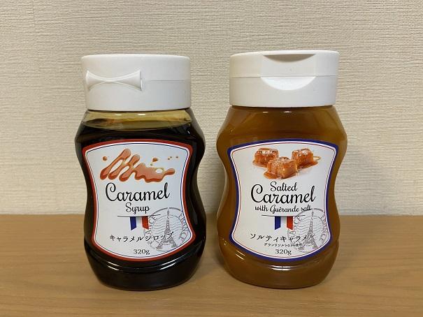 【業務スーパー】キャラメル尽くしな絶品アレンジいろいろ!