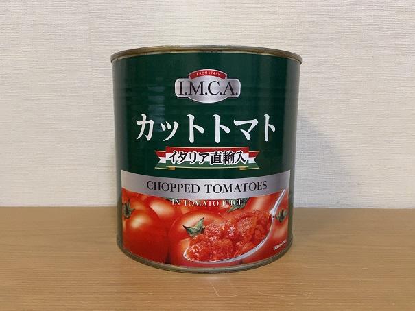 業務スーパーのカットトマト缶2.5kg☆巨大だけどどうやって使い切る!?