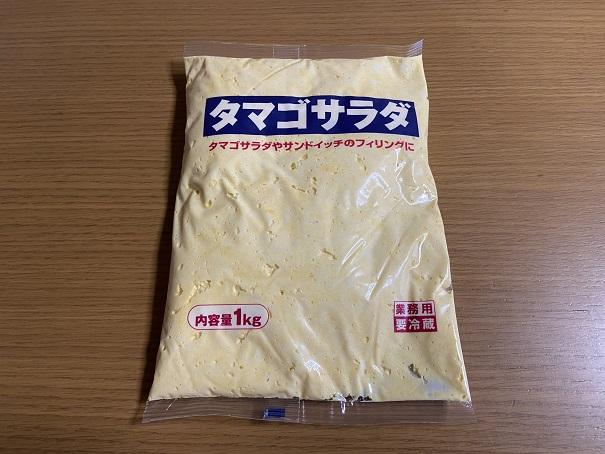 業務スーパーのタマゴサラダ☆冷凍保存できるのか実験してみたら・・・