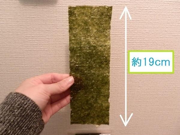 gyoumusupe-ajinori (10).JPG