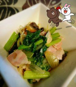 小松菜とベーコン