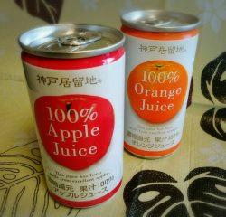 オレンジジュース・アップルジュース