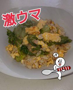 レタス炒飯キャッチ画像