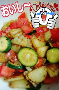 デリ風!夏野菜の簡単美味しいマリネ