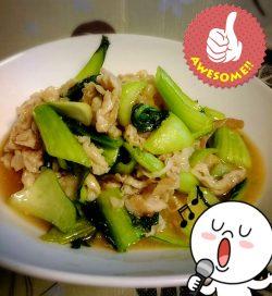 青梗菜と豚バラ肉の塩ダレ炒め