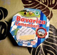 認知症予防にカマンベールチーズ