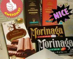 業務スーパーはチョコも激安!しかも高血圧予防にも効果的!