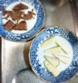 カマンベールチーズ・チョコレート