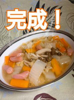 煮るだけで簡単!白菜の中華風うま煮が激ウマ