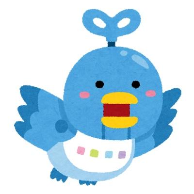 Twitter始めて3ヶ月が経ちました。餃子に関する発信が1番少ない餃子屋です。