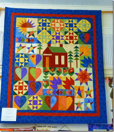 Quilt on display 4