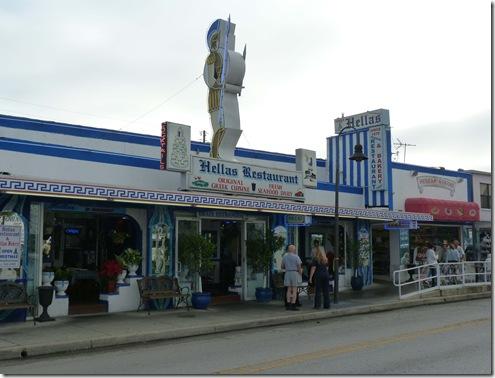Hellas Restaurant outside 2