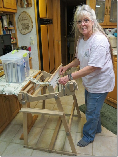 Terry loom 2