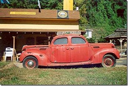 2 way car CR Markham Hwy 11 western virginia