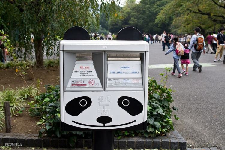 Delivering Love Letters Around the World, mailbox in Tokyo, Japan.