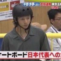 スケボー五輪予選、平野歩・堀米ら出場