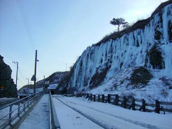 千畳敷駅氷のカーテン