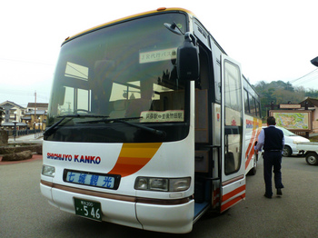 豊肥線代行バス