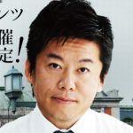 【大阪万博】堀江貴文氏なら、新たなムーブメントを起こせる。(落合陽一氏・筑波大学助教) そして6/25ホリエモン祭in大阪