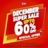 【終了しました】EastWest December Super Sale 2018 60%オフ - Play 6エンジンのライセンスを無償でご提供 - 2018年12月27日まで