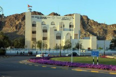 PORT SERVICES CORPORATION SULTAN QABOOS PORT